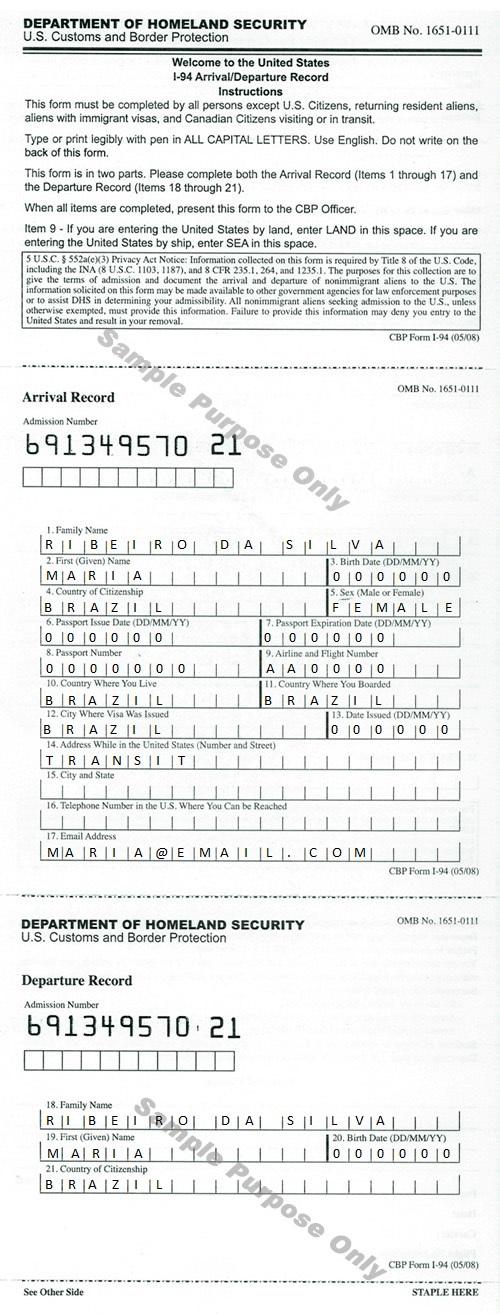 sample-I94-FrontPage